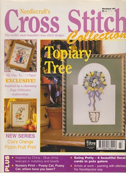 Cross Stitch Colection March/April 1997 Topary Tree